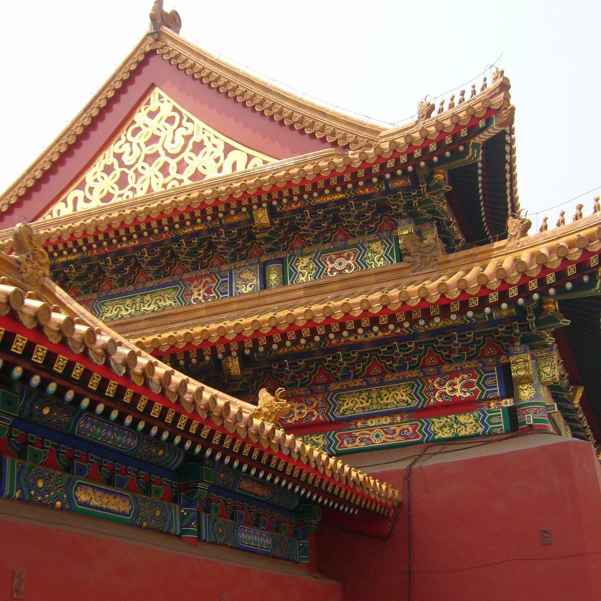 Beijing pic 6